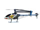 Click for the details of Metal & Fiberglass 450 Class 3D CCPM Electric Helicopter Kit Type GL450AD (Blue).