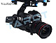 Click for the details of Tarot 5D3 3-Axis Stabilized Brushless Gimbal TL5D001 for Canon 5D MARK 3 TL5D001.