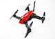 Click for the details of LiEBER Drone 280mm FPV 4 Axis Mini Quadcopter W/ Camera + VTX + Flight Control ARTF .