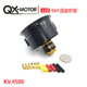 Click for the details of QX 64mm Ducted fan W/ QF2611-4500KV Motor.