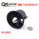 Click for the details of QX 70mm Ducted fan W/  QF2827-2600kv Motor  (12-blade).
