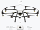 Click for the details of DJI Agras MG-1 Agriculture Spraying Drone.