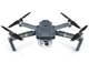 Click for the details of DJI Mavic Pro Quadcopter Drone - Standard.