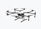 Click for the details of DJI Agras MG-1S Agriculture Spraying Drone | China Edition.