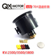 Click for the details of QX 70mm Ducted fan W/ QF2827-3500KV Motor.